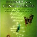 Journey into Consciousness Copyright 2013 Starfield Press